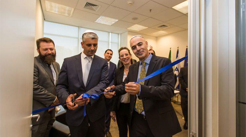 Polícia Nacional de Israel abre escritório no Brasil