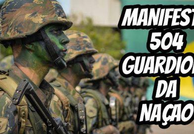 Militares da reserva divulgam manifesto indicando 'enérgico repúdio' ao STF