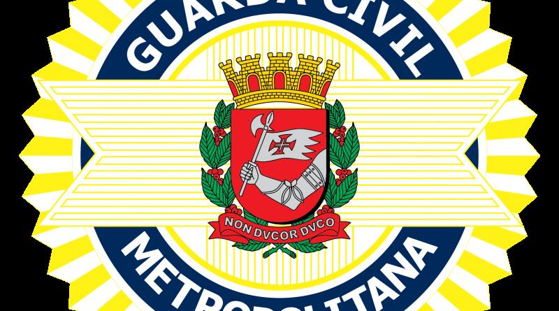 Promoção Vertical da GCM-SP