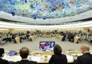 Brasil intensifica seu apoio a Israel na ONU